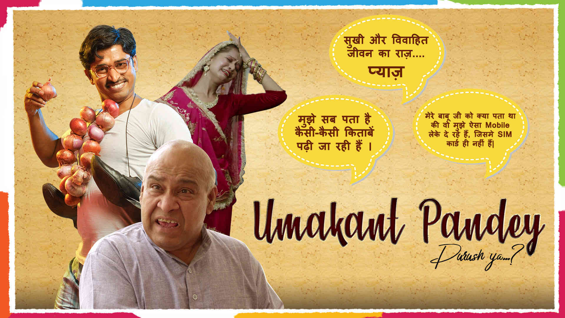 Umakant Pandey Purush Ya...?