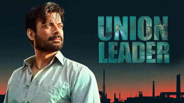 Union Leader