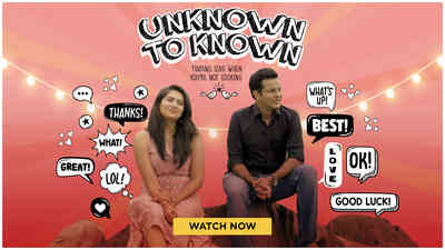 Unknown To Known