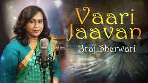 Vaari Jaavan