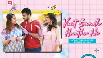 Vaat Bandh Hontho Ni - Promo