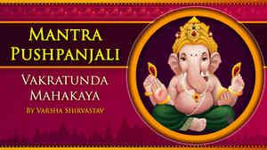 Vakratunda Mahakaya by Varsha Shirvastav
