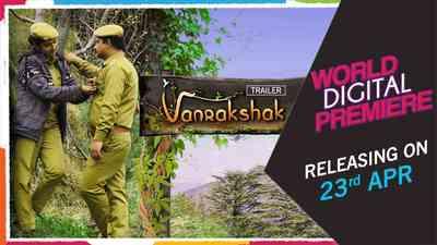Van Rakshak - Promo
