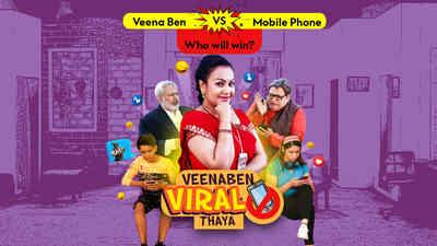 Veenaben Viral Thaya - Promo