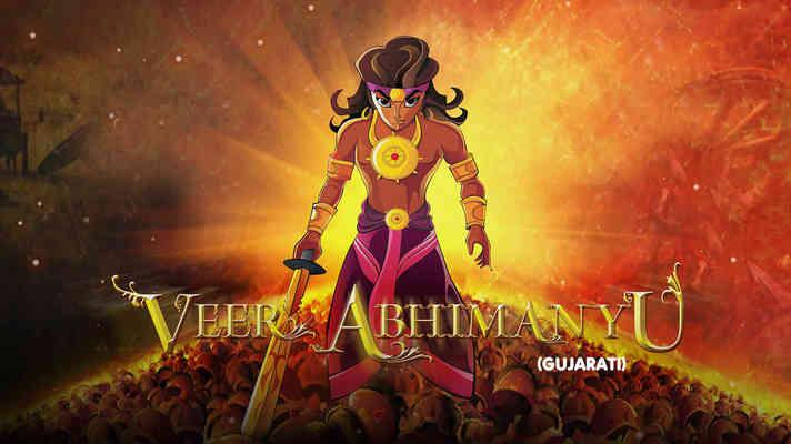 Veer Abhimanyu - Gujarati