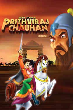 Veer Yodha Prithviraj Chauhan  - Hindi