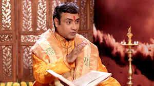 Vibhuti Yog - Chapter 10