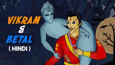 Vikram & Betal - Hindi