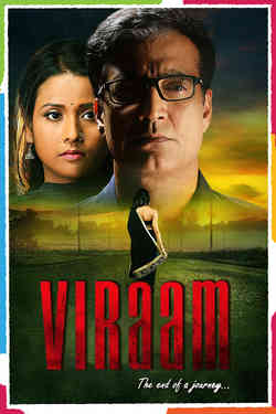 Viraam - The End of a Journey