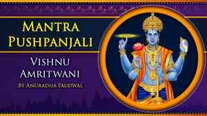 Vishnu Amritwani