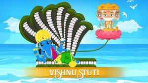 Vishnu Stuti