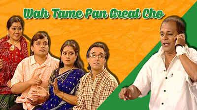 Wah Tame Pan Great Chho