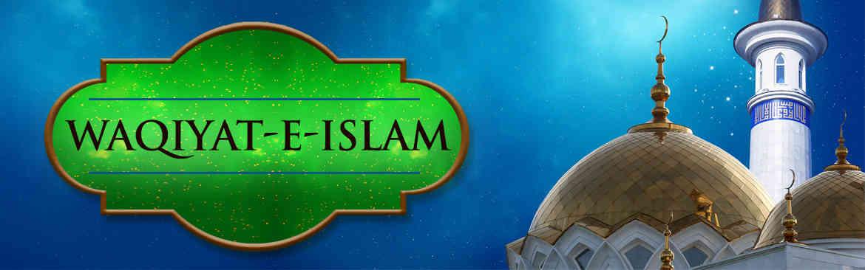 Waqiyat_E_Islam