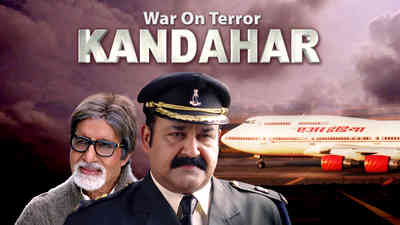 War On Terror - Kandahar