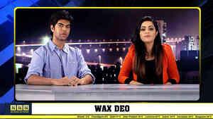 Waxx Deo
