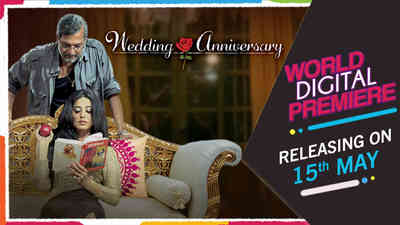Wedding Anniversary - Promo