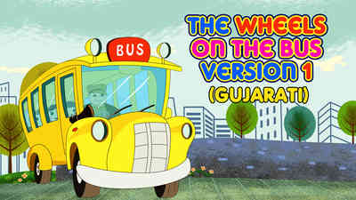 Wheels On The Bus - Part 01 - Pop Rock Style