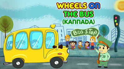 Wheels On The Bus - Part 02 - Pop Rock Style - Kannada