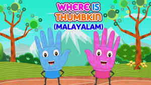 Where is Thumbkin? - Electro Dance - Malayalam