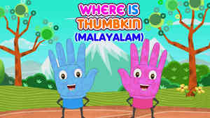 Where is Thumbkin? - Electro Dance - Malayalam