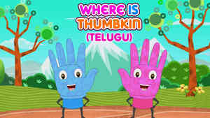 Where is Thumbkin? - Electro Dance - Telugu