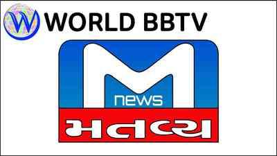 World BBTV - Mantavya News