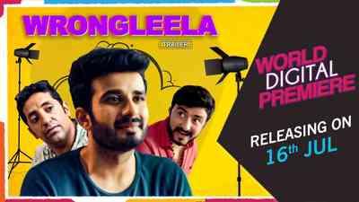 Wrongleela - Promo