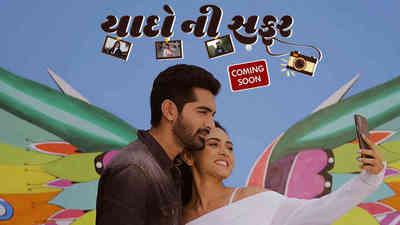 Yaadon Ni Safar - Promo
