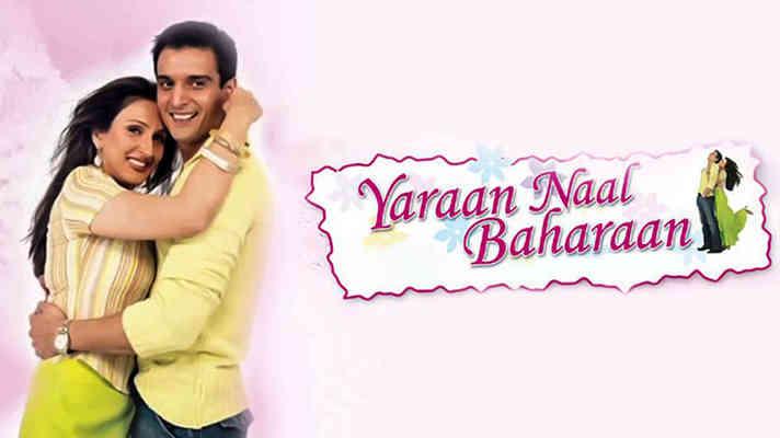 Yaaran Naal Baharan