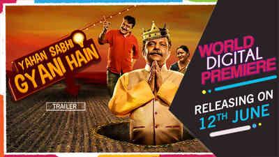 Yahan Sabhi Gyani Hain - Promo