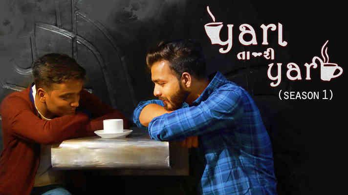 Yara Tari Yari - Season 1