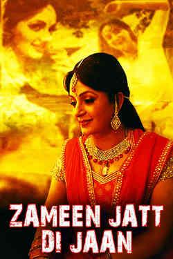 Zameen Jatt Dee Jaan