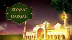 Ziyarat_E_Dargah