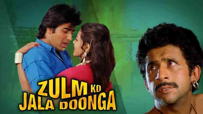 Zulm Ko Jala Doonga